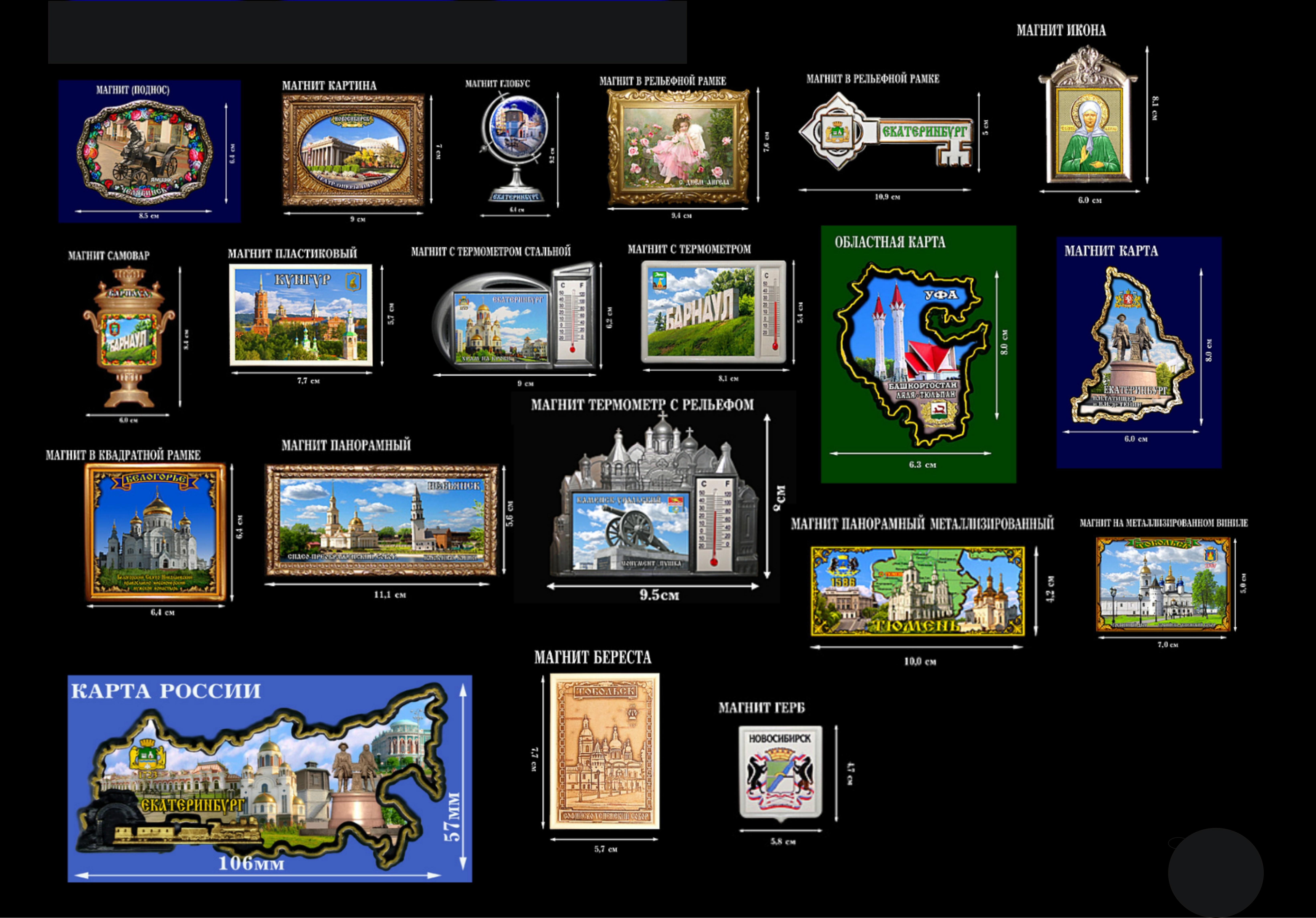 Календарь 1986 год картинки